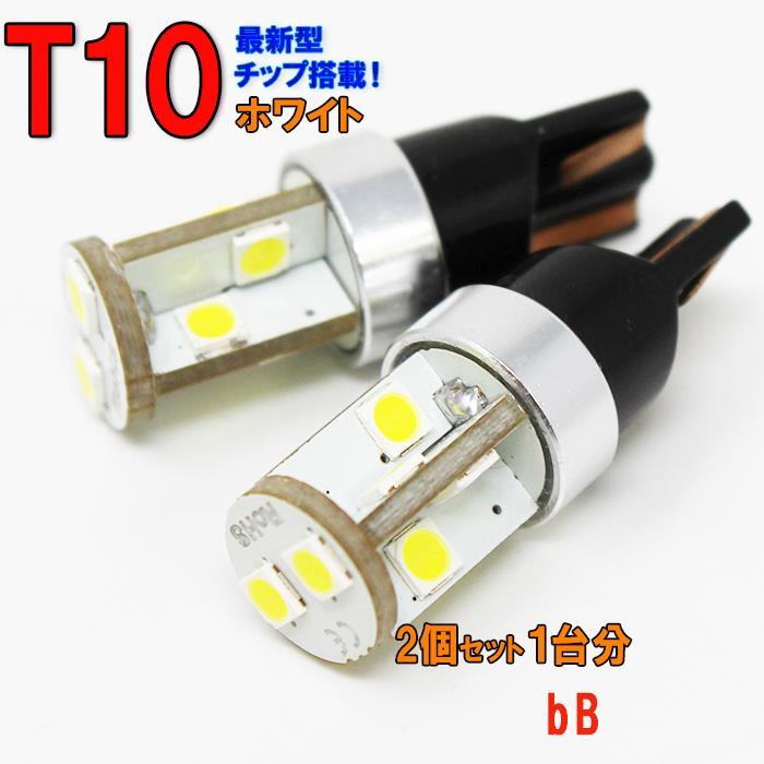 ライト・ランプ, ヘッドライト  LED T10 bB NCP31 NCP35 NCP30 NCP34 2 LED LED LED LED T10 TOYOTA