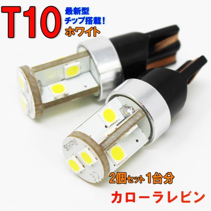 ライト・ランプ, ヘッドライト  LED T10 AE110 AE111 2 LED LED LED LED T10 TOYOTA