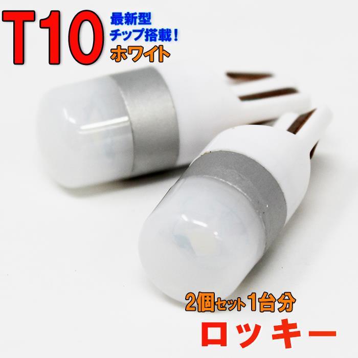 ライト・ランプ, ヘッドライト  LED T10 F300S 2 LED LED LED LED T10