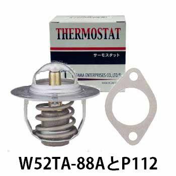 エンジン, サーモスタットガスケット  KP61 4KUA(F) W52TA-88A P112 tama 16341-13040