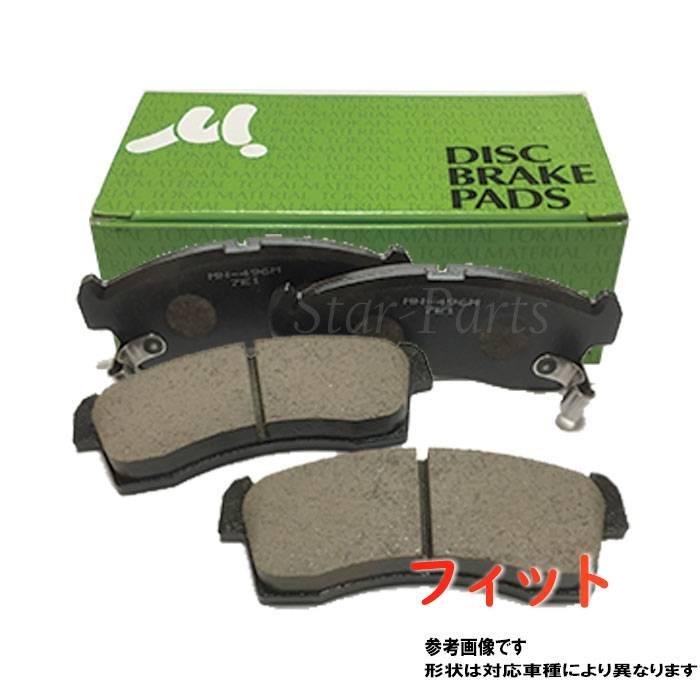 ブレーキ, ブレーキパッド  GD1 MN-240M TOKAI MATERIAL pad 45022-SAA-010