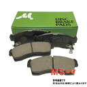 フロント用 ブレーキパッド マツダ MS-9 HD5S用 東海マテリア...