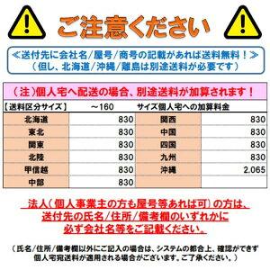 システムキャリアプリウスα型式ZVW40WZVW41Wベースキャリアベースキット1台分VB6FFA2TT1トヨタTOYOTA