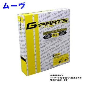 G-PARTSエアコンフィルターダイハツムーヴLA150S用LA-C9102除塵タイプ和興オートパーツ販売