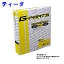 G-PARTS エアコンフィルター 日産 ティーダ C11用 LA-C208 除...