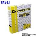 G-PARTS エアコンフィルター トヨタ RAV4J ACA20W用 LA-C401 除塵タイプ 和興オートパーツ販売   エアコンエレメント クリーンエアフィルタ 除塵 集塵 花粉 PM2.5 フィルター エアコン エアコン用フィルター カーエアコンフィルター パーツ クリーンエアフィルター 1