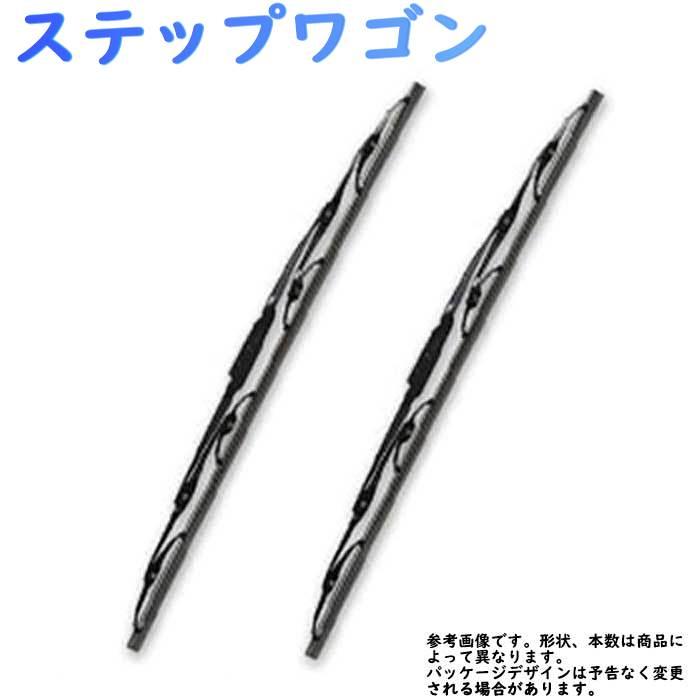 ウィンドウケア, ワイパーブレード  RF3 RF4 RF5 RF6 RF7 RF8 Star-Parts MNS60 MNS43 ()