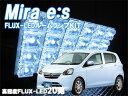 楽天市場の【LED】【SMD】はSTELLA-JAPANにお任せ下さいミライース LA300S・310S LEDルームラン...