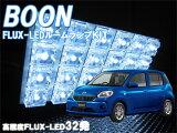 ルームランプブーンM700SM710SLED32発ルームライト室内灯車内照明セット【あす楽対応】