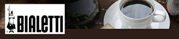 Kalita(カリタ) モカエキスプレス#1 1人用 53001交換パーツが充実!一生モノの道具だから、専門店のアフターフォローで!電気で安心短時間でカプチーノができちゃう02P05Nov16