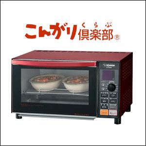 象印オーブントースターET-FM28-RLマイコンだから、ワンタッチであとはおまかせ焼き色を自動で調節できるトースターです【宅配便/メール便】【W】