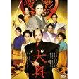 新品Blu-ray 大奥 <男女逆転>