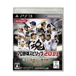 新品PS3 プロ野球スピリッツ2011