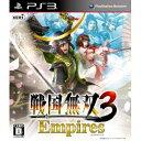 【新品・ご予約】8/25発売 PS3 戦国無双3 Empires