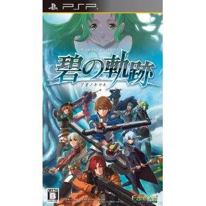 【新品・ご予約】9/29発売 PSP 英雄伝説 碧の軌跡