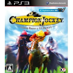 【新品・ご予約】9/22発売 PS3 Champion Jockey: Gallop Racer & GI Jockey