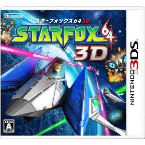 新品3DS スターフォックス64 3D