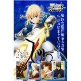 新品カード ヴァイスシュヴァルツ ブースターパック Fate/Zero (1パック)