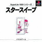 【中古】PS SuperLite1500シリーズ スタースイープ