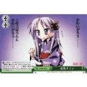 ステップREIKODOで買える「【中古】ヴァイスシュヴァルツ 金魚すくい 【LS/W05-049 CC】 らき☆すた シングルカード」の画像です。価格は20円になります。