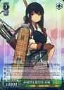 【中古】ヴァイスシュヴァルツ 赤城型正規空母 赤城 【KC/S25-T21 TD】 艦隊これくしょん -艦これ- シングルカード