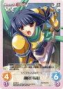 ステップREIKODOで買える「【中古】Chaos TCG 顔良「斗詩」 【SK-063 C】 真・恋姫†無双 1.00 シングルカード」の画像です。価格は20円になります。