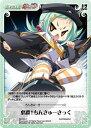 ステップREIKODOで買える「【中古】Chaos TCG 必殺!ちんきゅーきっく 【SK-090 C】 真・恋姫†無双 1.00 シングルカード」の画像です。価格は30円になります。