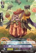 【中古】カードファイト!! ヴァンガード エレファント・ジャグラー 【BT03/048 C】 ペイルムーン 魔侯襲来 シングルカード