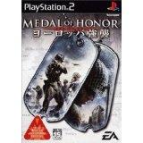 【中古】PS2 メダル オブ オナー ヨーロッパ強襲