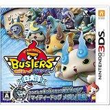 【中古】3DS 妖怪ウォッチバスターズ 白犬隊 ※メダル同梱