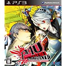 プレイステーション3, ソフト PS3 4