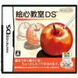 【中古】NDS 絵心教室DS