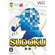【中古】Wii SUDOKU 数独