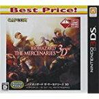【中古】3DS バイオハザード ザ・マーセナリーズ 3D Best Price!