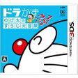 【中古】3DS ドラかず のび太のすうじ大冒険