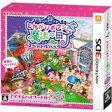 【中古】3DS とんがりボウシと魔法の町 スペシャルパック