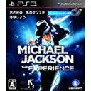 【中古】PS3 マイケル・ジャクソン ザ・エクスペリエンス