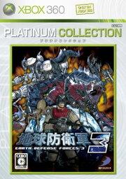 【中古】XBOX360 地球防衛軍3(Xbox 360 プラチナコレクション)