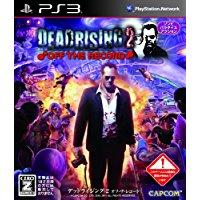 【中古】PS3 デッドライジング2 :オフ・ザ・レコード