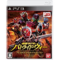 Kamen Rider battride war PS3 TV