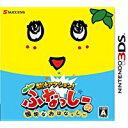 【中古】3DS 梨汁アクション! ふなっしーの愉快なおはなっしー