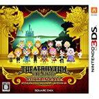 【中古】3DS シアトリズム ファイナルファンタジー カーテンコール