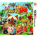 【中古】3DS モンハン日記 ぽかぽかアイルー村DX