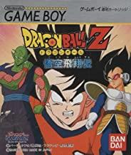 テレビゲーム, ゲームボーイ GB Z