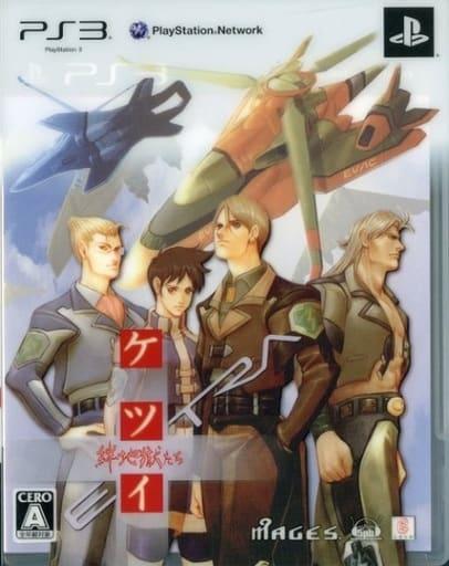 プレイステーション3, ソフト PS3 EXTRA