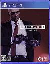 新品PS4 ヒットマン2