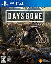 新品PS4 Days Gone(デイズ・ゴーン)