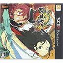 【中古】3DS 閃乱カグラ2 -真紅-