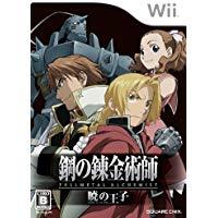 Wii, ソフト Wii FULLMETAL ALCHEMIST --