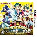【中古】3DS 遊戯王ゼアル 激突! デュエルカーニバル
